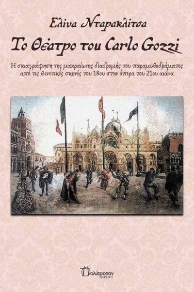 cover_napoleon