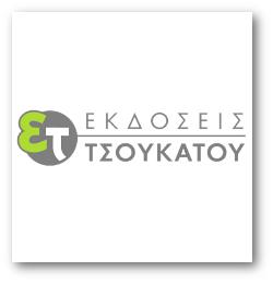 eo-tsoukatou