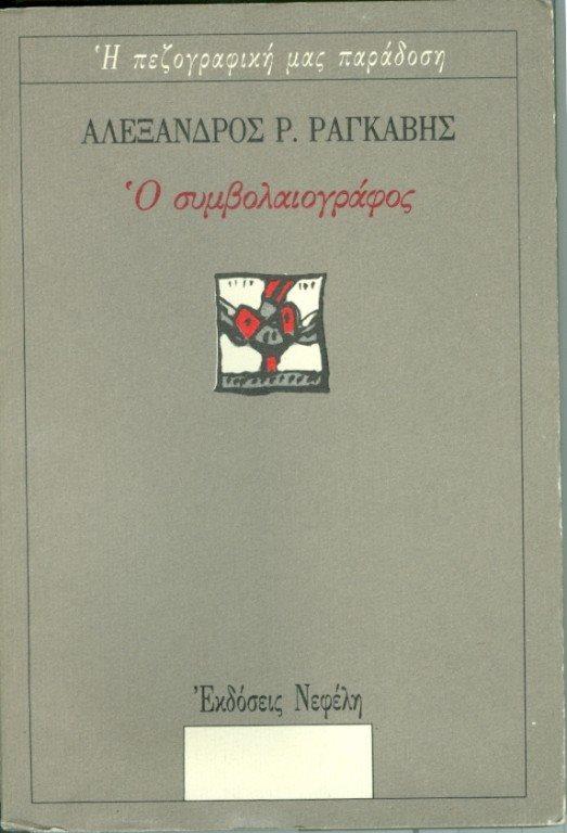 cumhuriyet-kitap-4