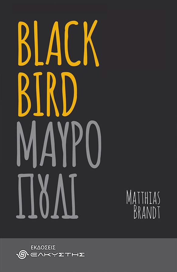BlackBird-5×7-300