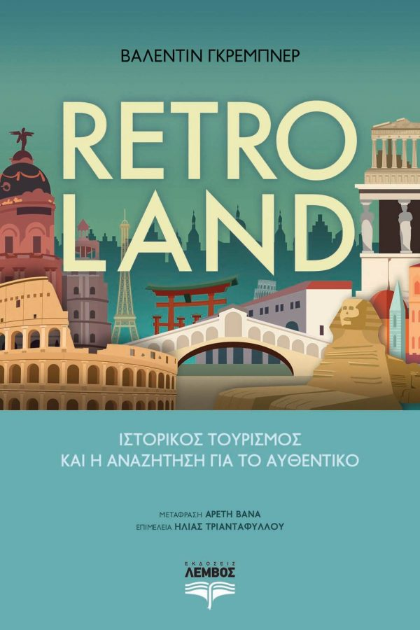 Cover_Retroland